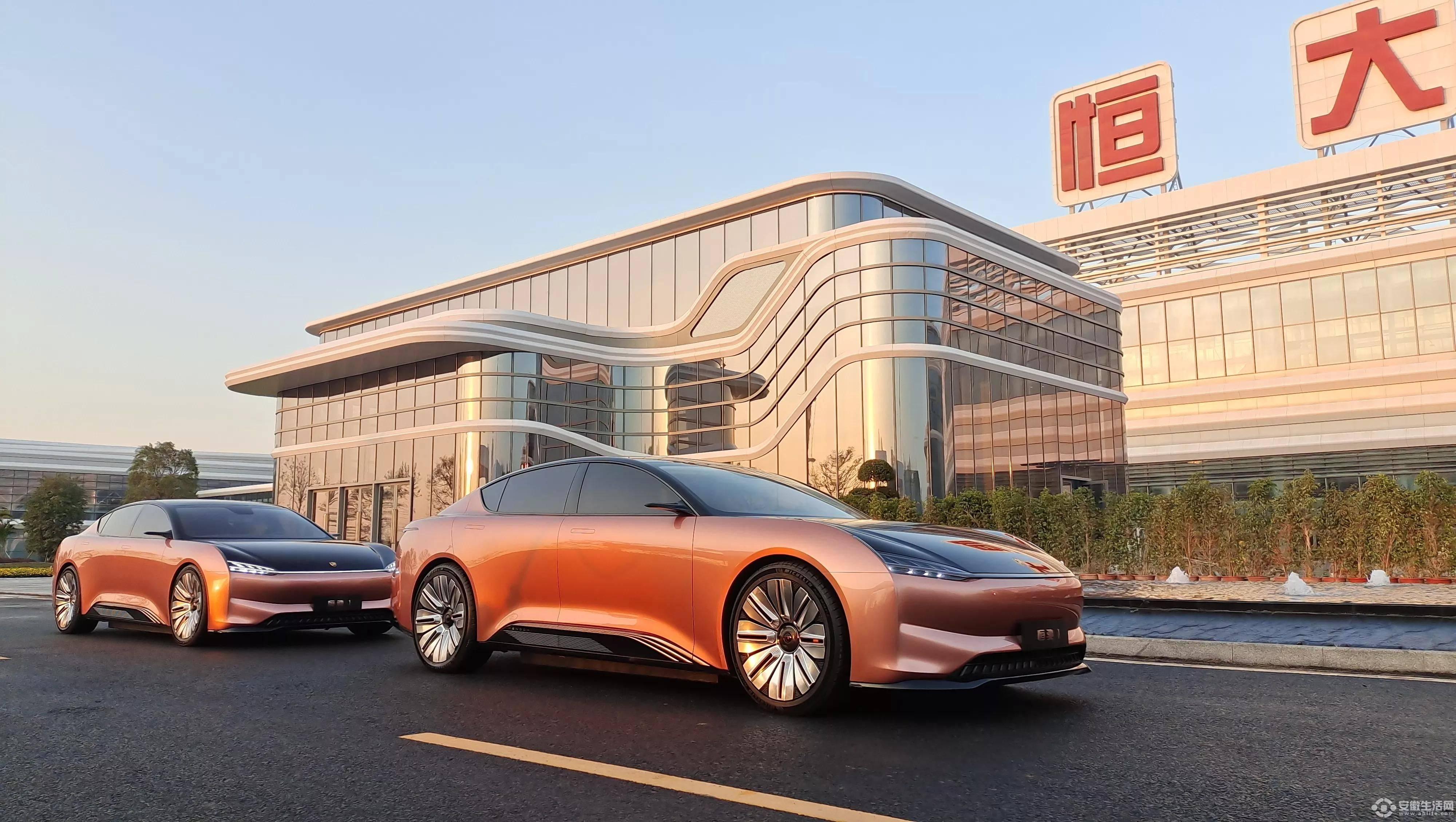 成功引入260亿港元战略投资 恒大汽车未来有望比肩特斯拉