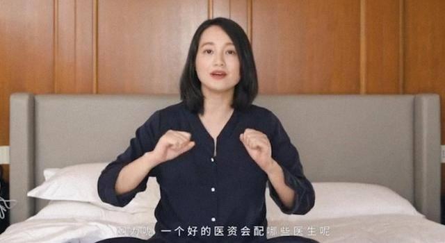 明星坐月子不便宜!朱丹光孕妇餐就上万,160万花费只算起步?