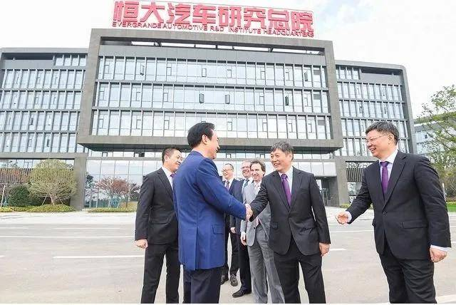 神话还是笑话?一辆车没交付,恒大一跃成为中国第二大汽车公司