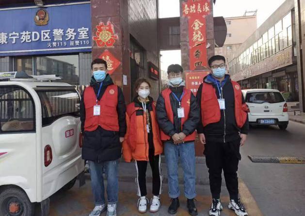 平遥大学生青年志愿者:爱心献社会,真情暖人间