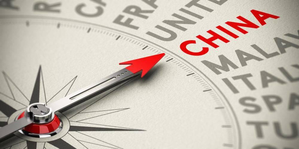 IMF上调2021全年增长预测,中国有望实现8.1%的高增长