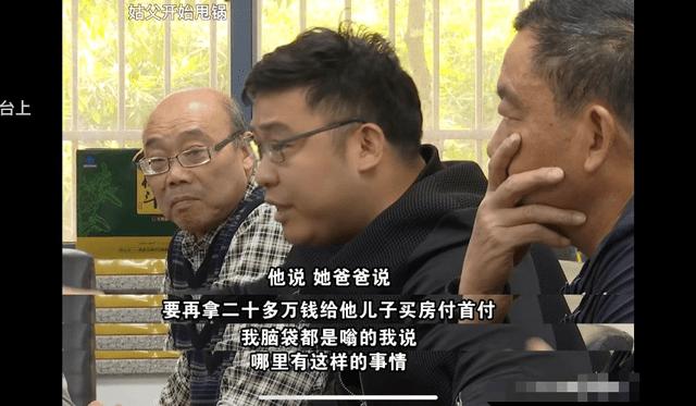 【悲哀】杭州现实版樊胜美后续完整版始末披露  现实版樊胜美父母哪里人资料大揭秘