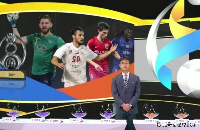 亚博网站有保障的:亚冠分组抽签:恒大遇日本冠军,鲁能上上签,国安晋级PK卫冕冠军(图2)