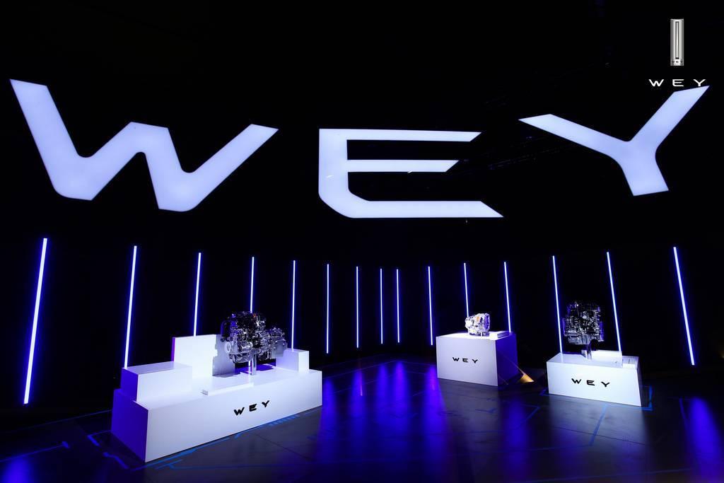 转型技术派,WEY品牌开启智能新时代