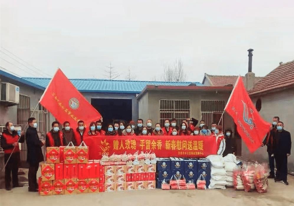 """莒县萍水公益协会开展""""疫情不移情""""迎新春送温暖活动"""