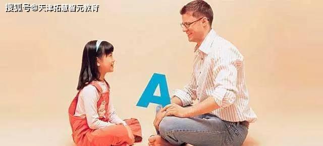 自闭症ABA训练的原则和方法, 自闭症能治好吗