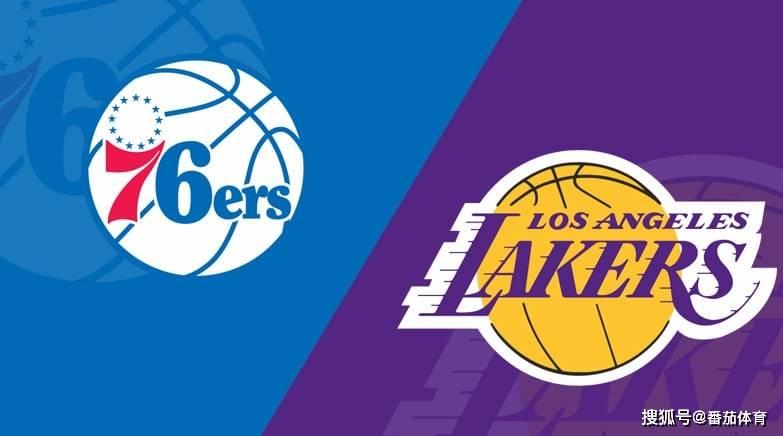 原创             [NBA]赛事前瞻:76人vs湖人,强强对决谁将高歌猛进?