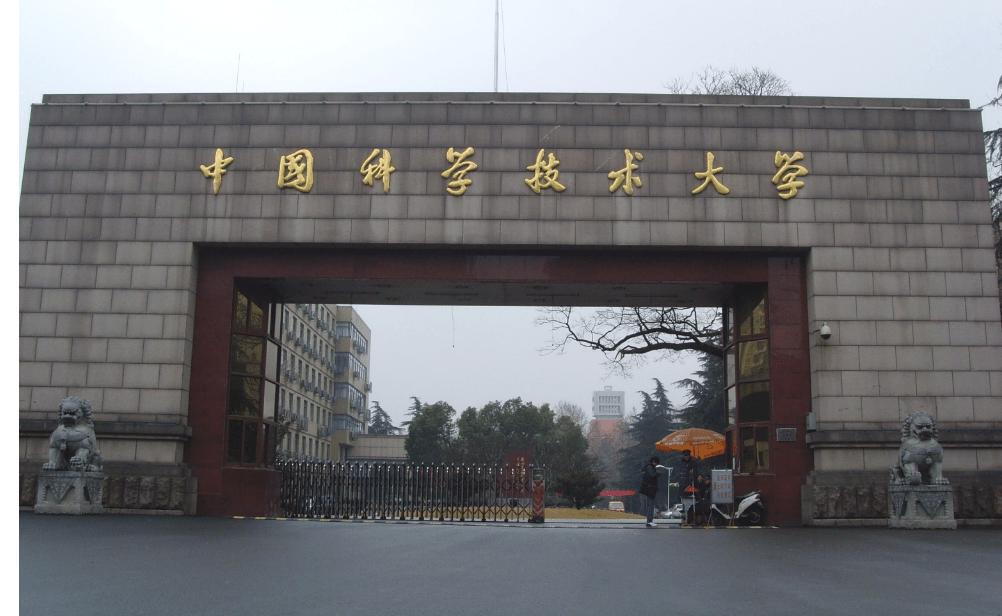 """中国科学技术大学!""""留学率""""是全国公认的第一!"""