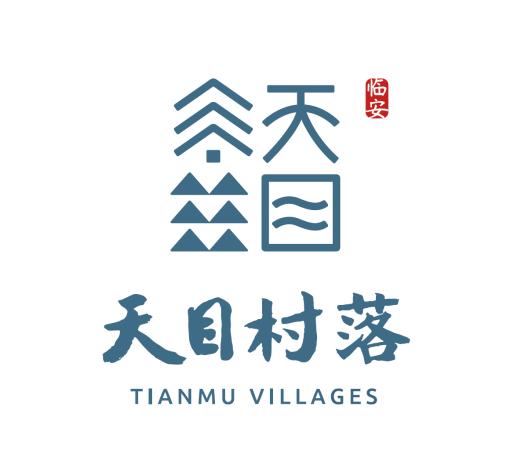 """临安""""天目村落""""品牌发布会在京举行"""
