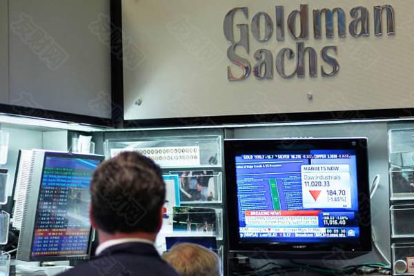 高盛:GameStop交易员可能会给华尔街带来更多痛苦