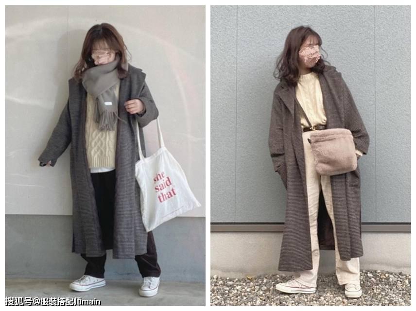 155cm小个子女生别错过休闲裤 照这4种方法选 显高显腿长 爸爸 第9张