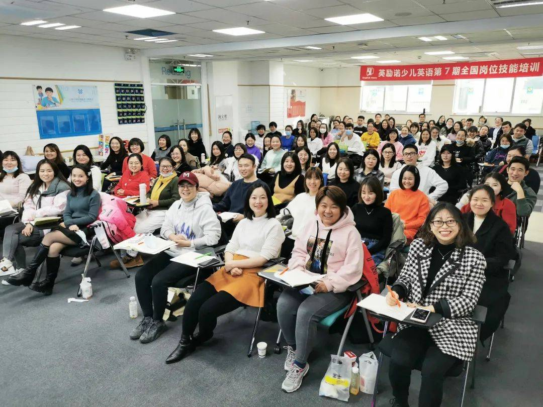 加速幼儿英语教育——英励诺少儿英语第7期全国岗位技能培训