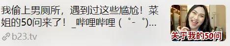 杭州市一女子吸脂手术后呼吸骤停 本地卫健局:救护中 正调研