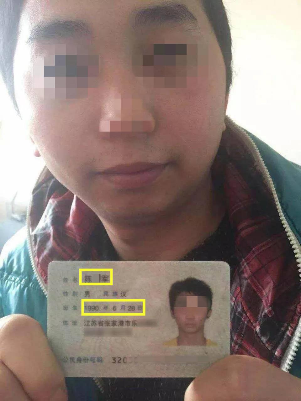 """""""锦绣之家""""互助资金盘老板陈某军获刑3年多,罚金25万!"""