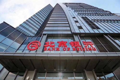 北京银行5亿股权拍卖:发行价25亿刷新银行股权拍卖纪录,持有人新华联债务危机