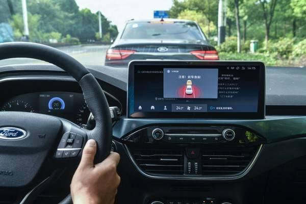 """缓解等待焦虑,福特车路协同技术帮你实现通勤路上的""""小确幸"""""""