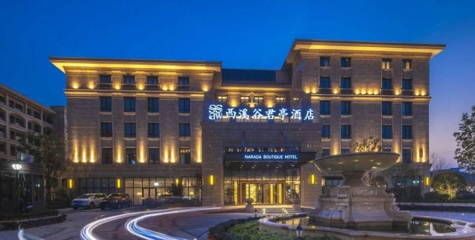 君亭酒店将成功迎接挑战,努力成为世界领先的酒店管理集团