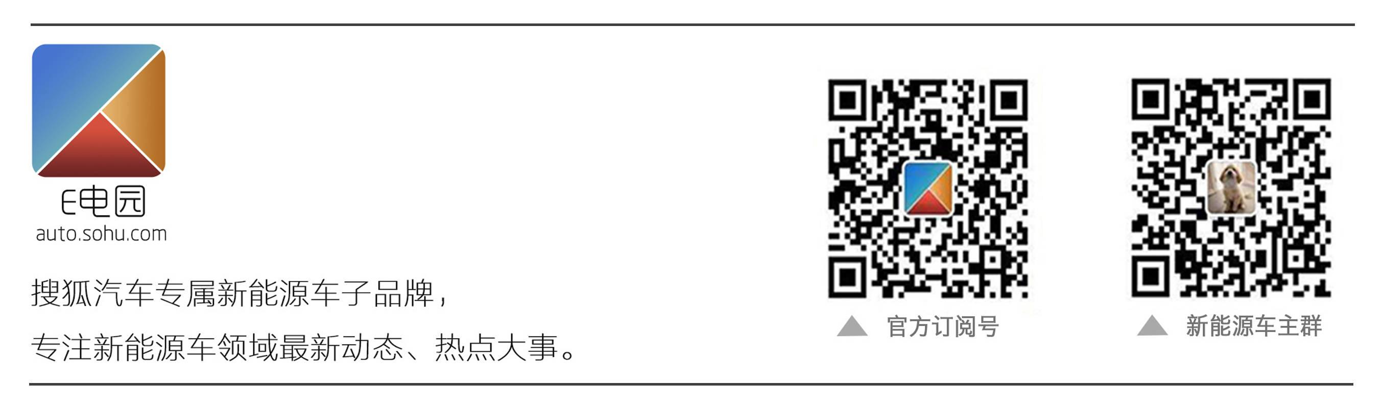 足彩19016期任九推荐