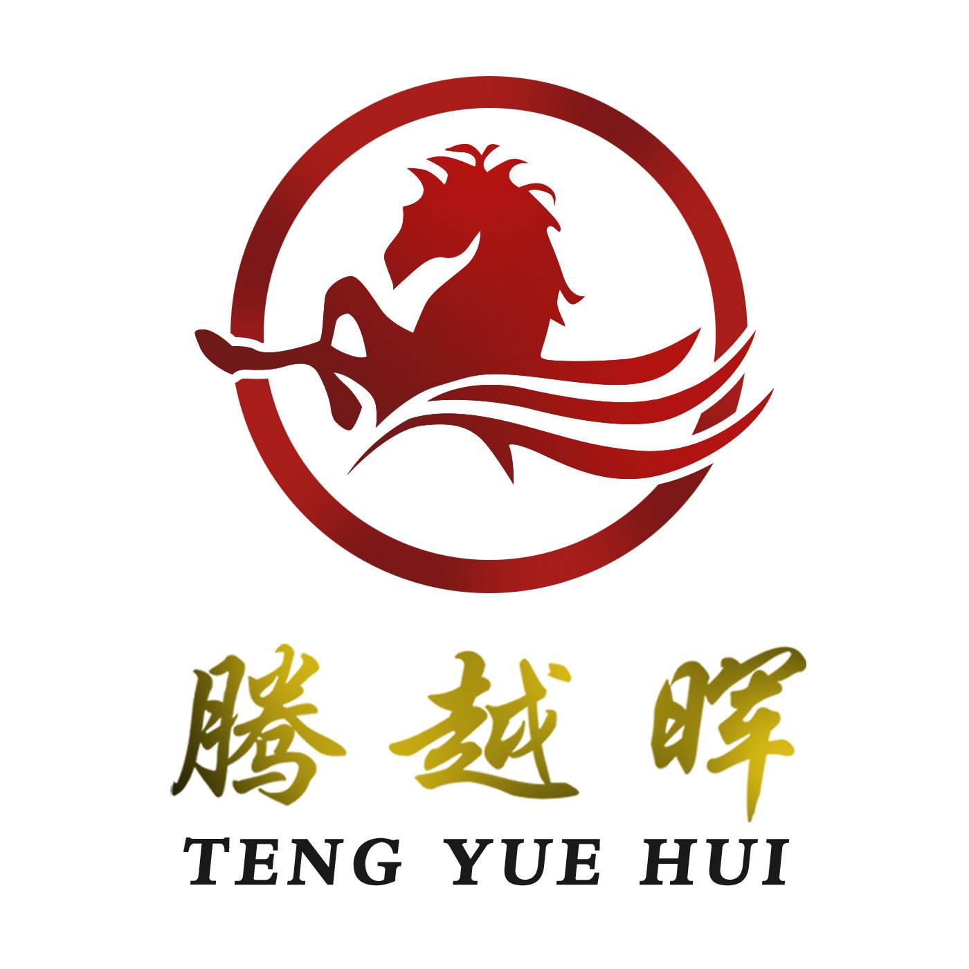 深圳腾越辉实业有限公司将带您进行理性的物业投资