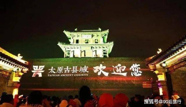 这个古县城要火,历时8年打造,耗资300亿修复,就位于山西太原  第1张