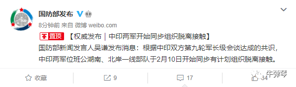 中國外交部記者招待會初次當場播放視頻涉疆視頻