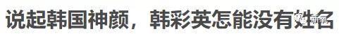 文莱中国公民将于5月中下旬打疫苗新冠预苗