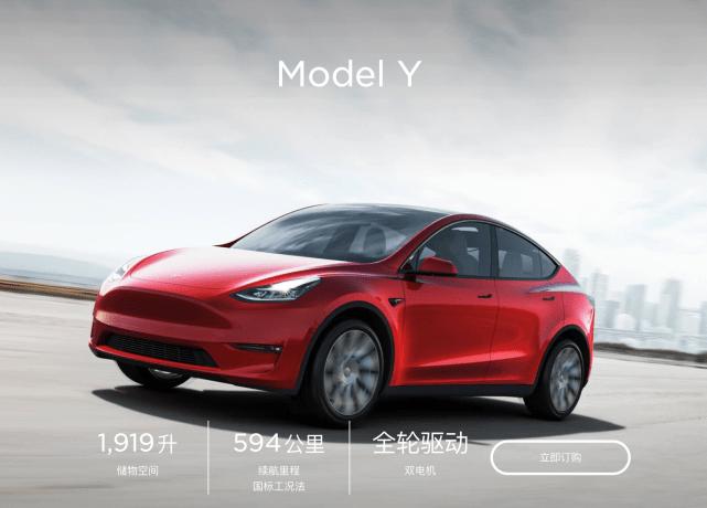 """""""兄弟""""相争,特斯拉Model 3和Model Y该如何选?"""