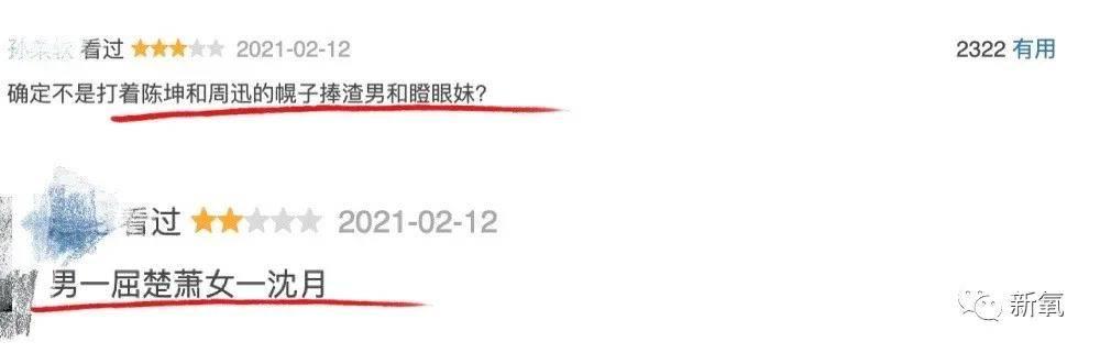 中国人玩中国人chinese_杨贵妃秘史_年轻的女教师