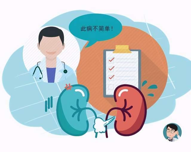 """尿毒症也可能是""""吃""""出来的!3种食物若不管住嘴,肾真会受不了"""