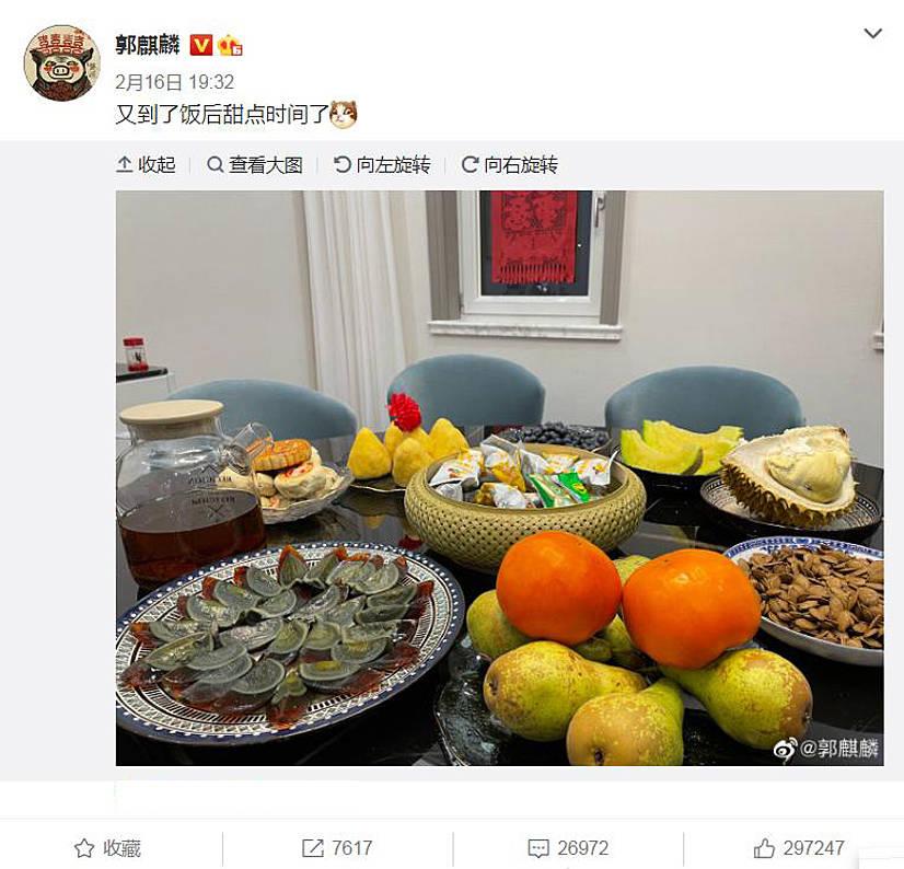 郭麒麟晒饭后甜点,引来30万网友点赞,网友:这口味不是一般重啊