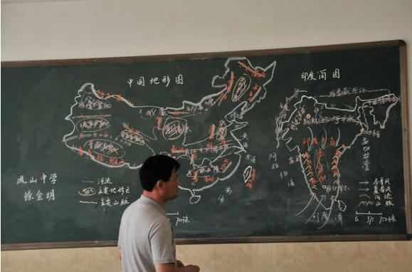 数学老师上课画孙悟空?各科老师纷纷效仿,美术老师:想抢饭碗?