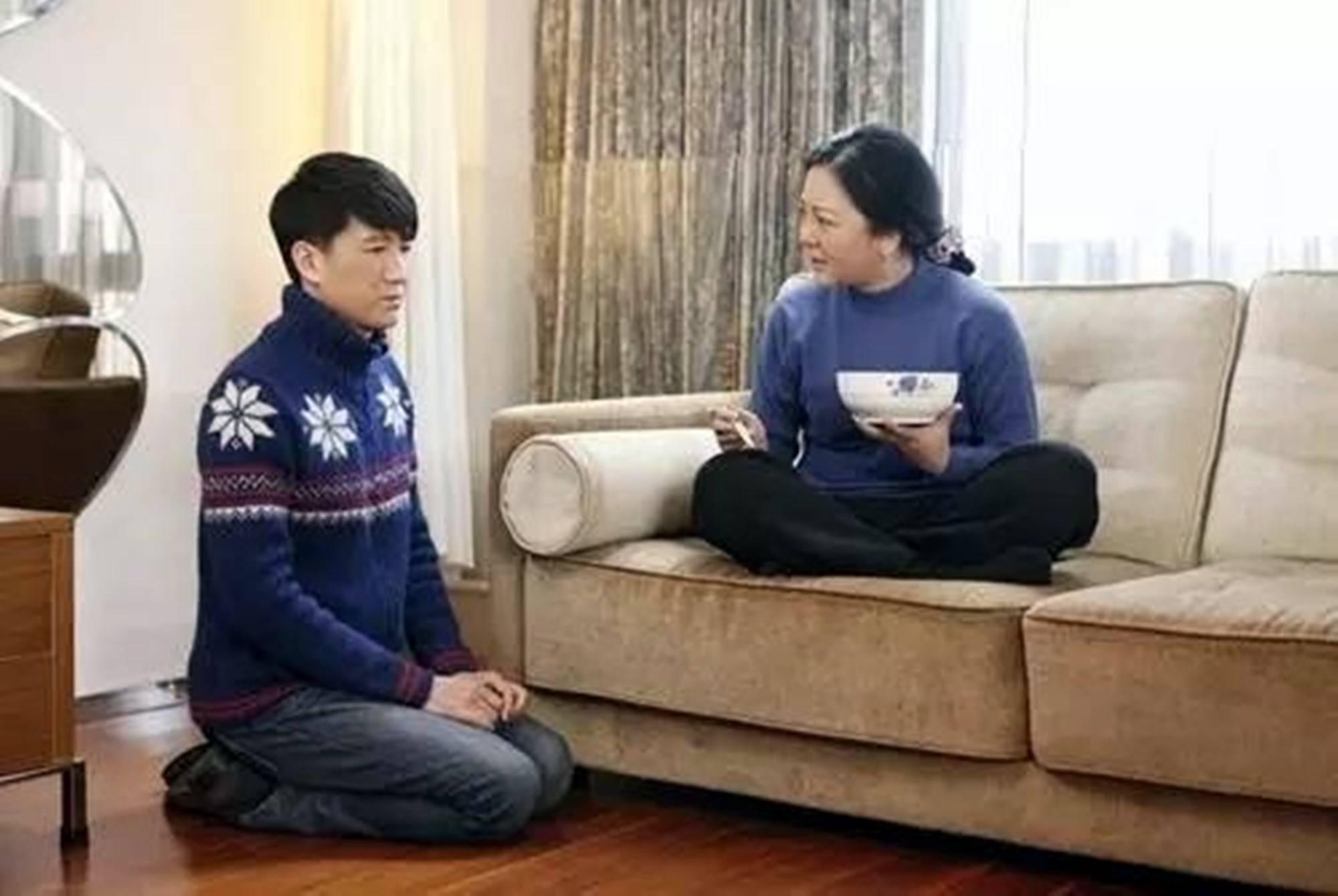 杨明和蓝凌睡在一起哪一集 杨明和蓝凌电视剧
