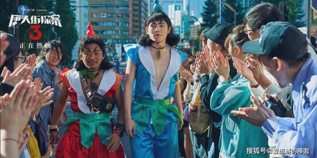 看完《唐人街探案3》东京取景地,日本观众直呼:中国剧组太有钱