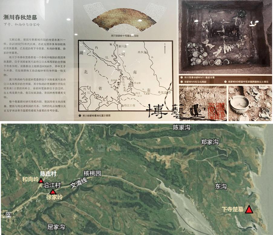 (6)楚庄王——一鸣惊人的楚庄王竟被埋没了