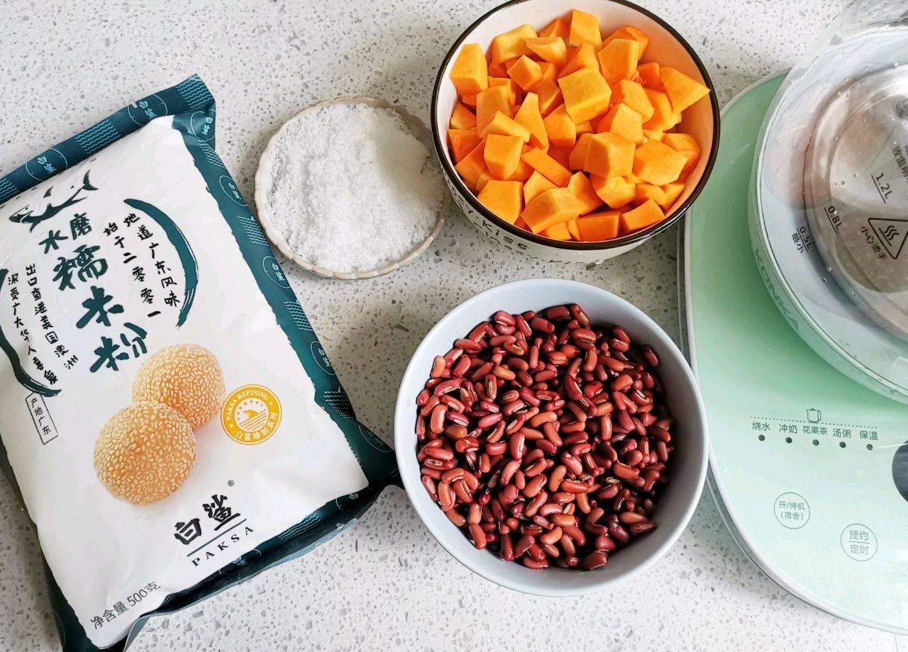 补血养颜的【红豆南瓜糯米小丸子】的做法+配方,营养好喝的甜点