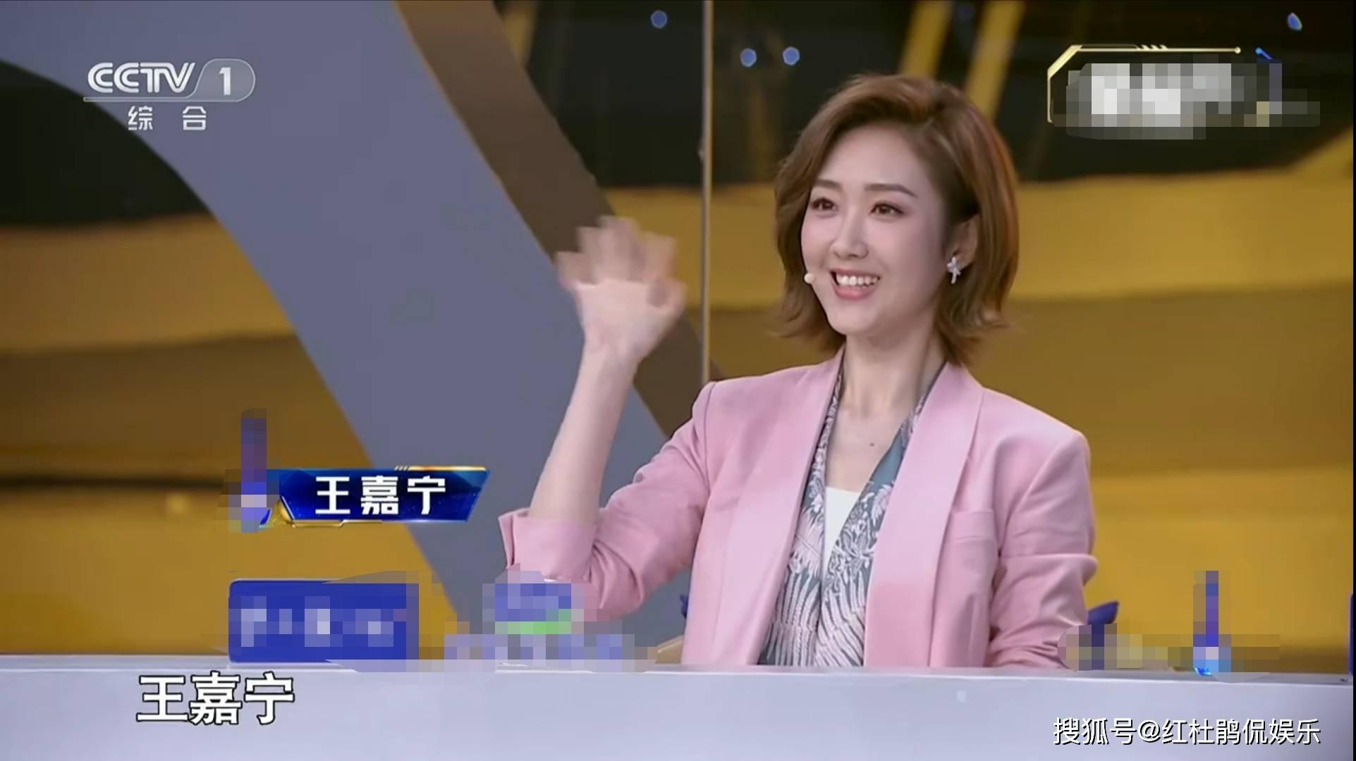 王嘉宁是不是撒贝宁的徒弟?怎么每档节目都带着她插图5