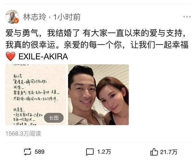 林志玲婚纱照惊艳十足,小6岁老公正脸太帅,婚后生育问题引热议