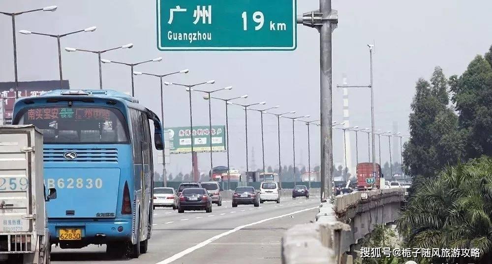 中国十条具有特色的高速公路