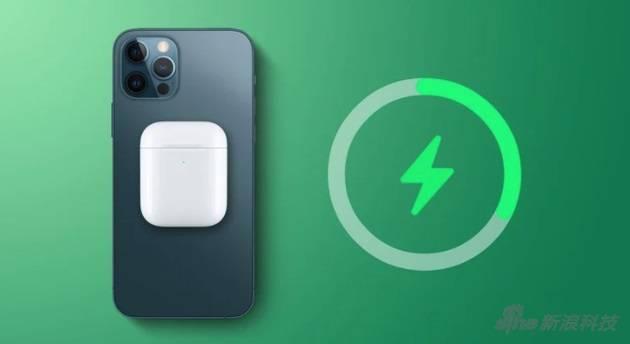 【彭博社:iPhone 12 硬件支持反向无线充电,但苹果暂时不打算开放这功能】