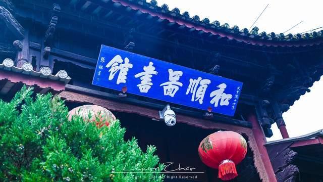 云南腾冲和顺古镇3大看点,有温度的亭子,无价的石头,古老建筑