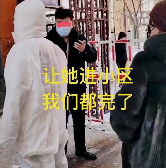 黑龙江女子新冠肺炎治愈后回家 小区门口一幕让人心寒