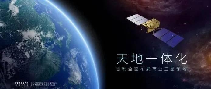 原装卫星!吉利卫星工厂获得批准,年产量超过500辆