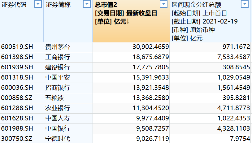 天顺娱乐总代-首页【1.1.9】  第1张