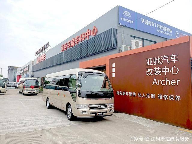 原丰田考斯特企业采购政府采购商务车科斯塔全国销售