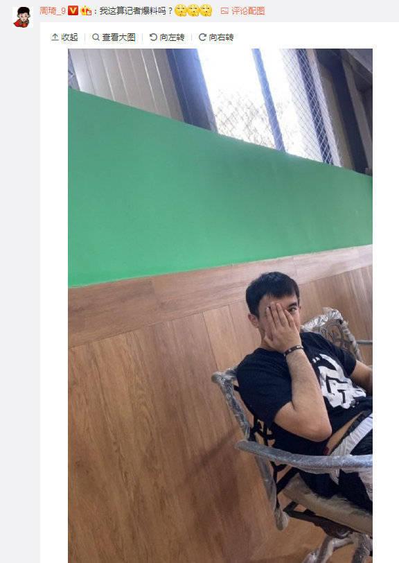 周琦社交媒体晒阿尔斯兰照片:我这算记者爆料吗?