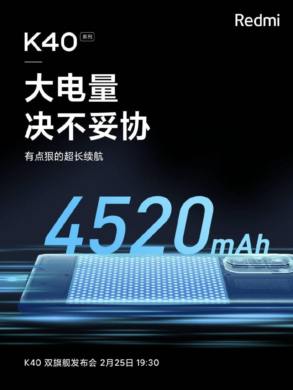 原创             Redmi K40真机照正式公开,4520mAh+120Hz,卢伟冰这次不留遗憾!