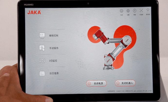 面向人机协作的智能柔性制造怎么做?来看节卡机器人的实践!