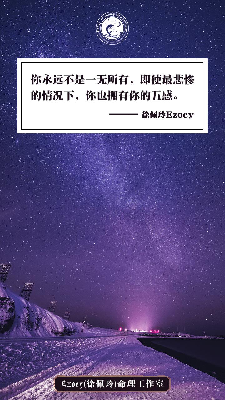 【2.23日运】敏感日 幸运星座:巨蟹座 天蝎座 双鱼座