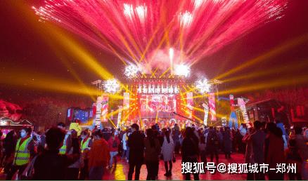 郑州方特梦幻王国夜场连开 精彩不间断 喜乐闹元宵!