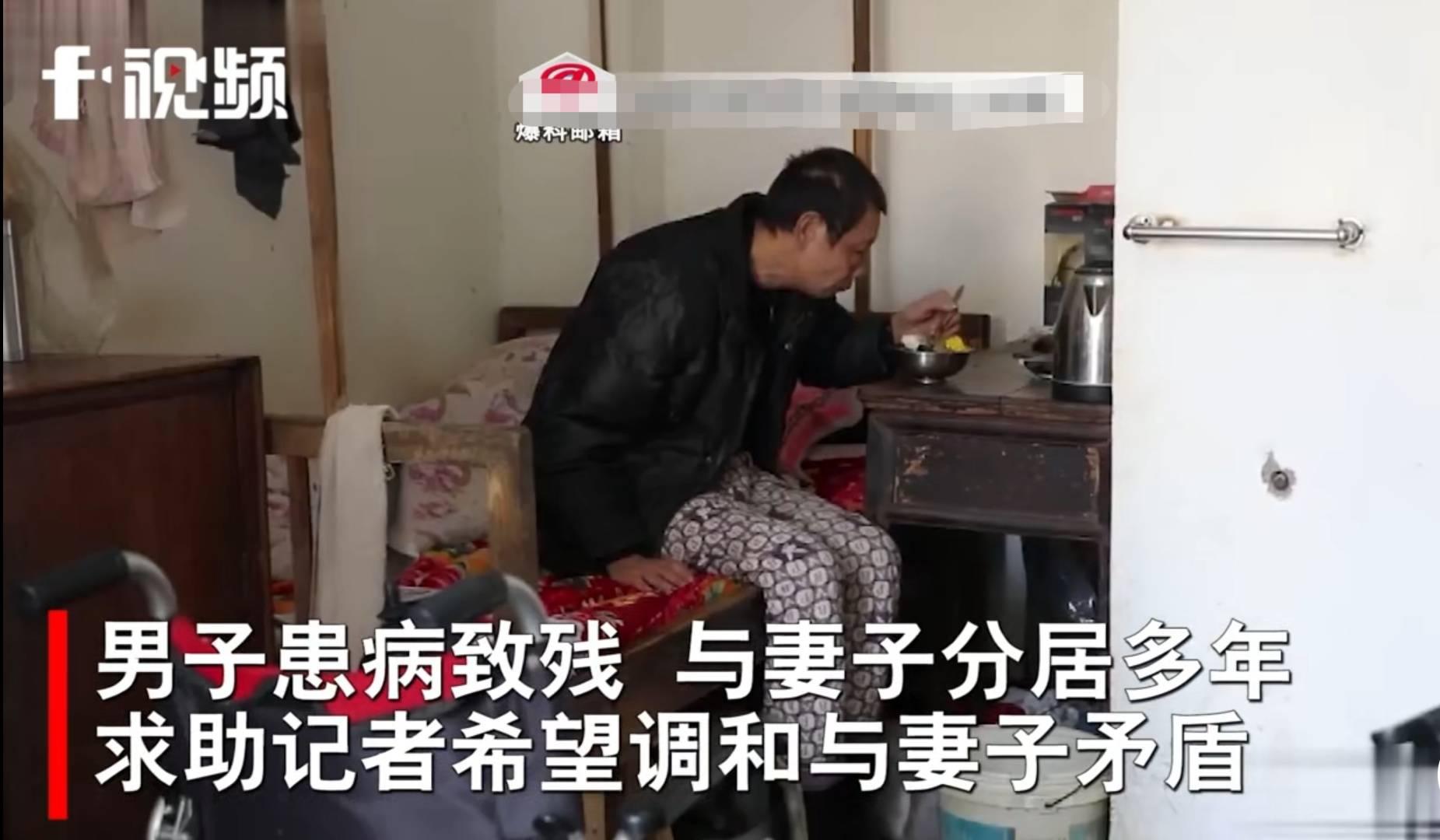 妻子的谅解中文版 她在丈夫面面被耍了